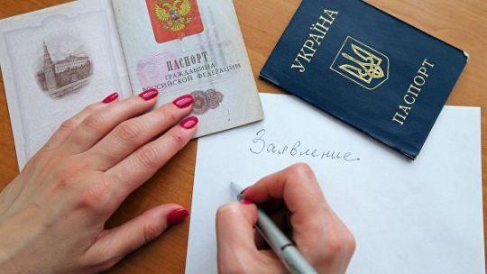 普京:考虑向全体乌克兰公民开通快速入籍通道