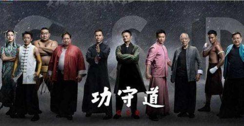 这部电影里,李连杰是扫地僧,只能为甄子丹准备泡脚水?