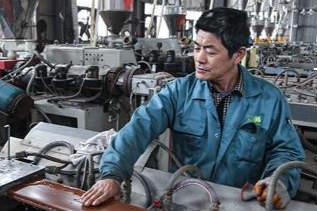 浙江湖州:助推企业环保升级