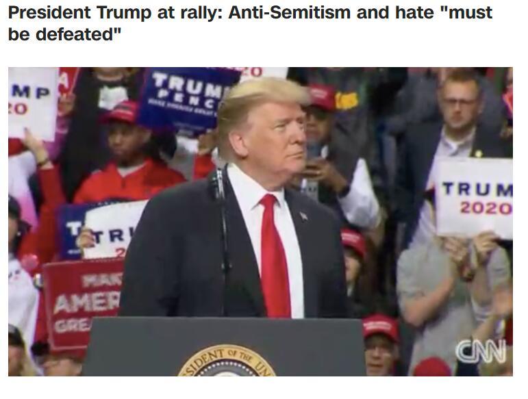 """美一犹太教堂遭枪击,特朗普:反犹主义和仇恨""""必须被打败"""""""