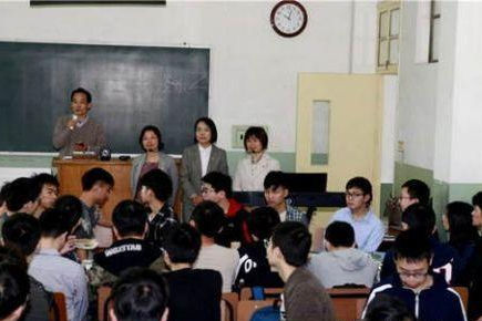 """大学生改编歌曲""""串烧""""生化知识"""