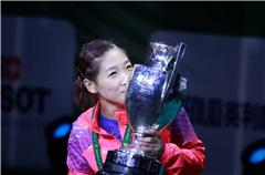 特写:刘诗雯的泪水见证世乒赛冠军梦