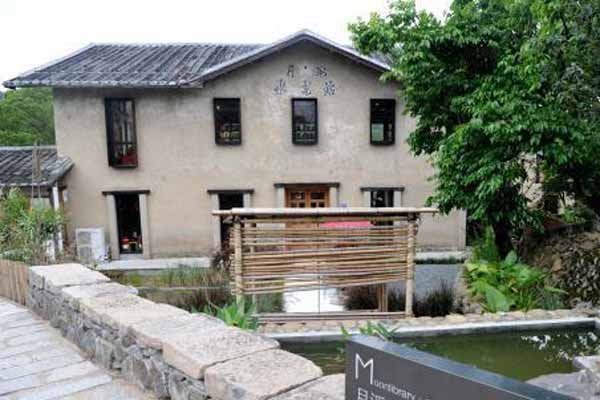 福州废弃水电站改建成图书馆
