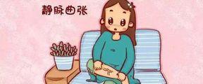 杭州姑娘夏天从不敢穿裙子!