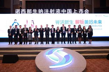 全球首个脊髓性肌萎缩症治疗药物正式在中国上市