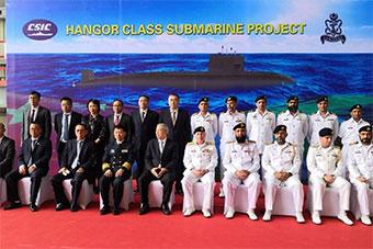 巴基斯坦海军参谋长连访上海武汉两造船厂