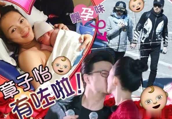 章子怡高龄再孕,网友:国际章你不是只要两孩子吗?怎么又来一胎