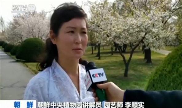 记者探访:走进朝鲜中央植物园