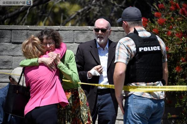 美国加州一犹太教堂发生枪击案,已致1死数伤