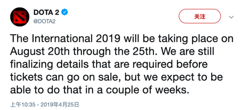 DOTA 2官宣:Ti9将于8月在上海正式开赛