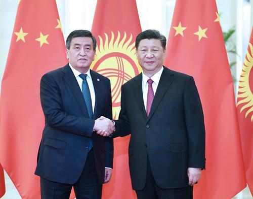 习近平会见吉尔吉斯斯坦总统