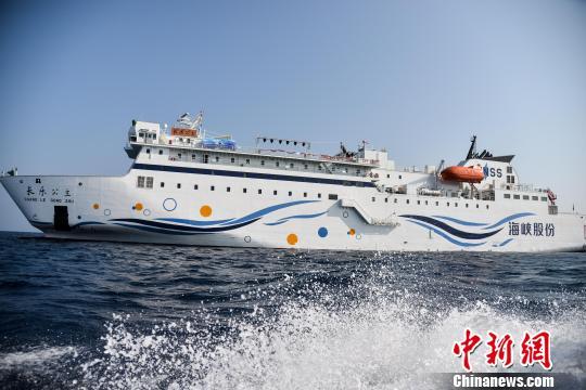 西沙旅游航线开通六年累计航行逾460航次