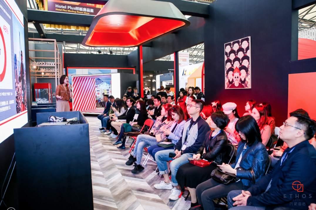 2019世茂喜达酒店集团新品牌发布会在上海召开