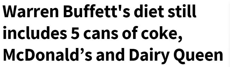 """股神巴菲特的""""养生""""食谱公布!你绝对想不到..."""