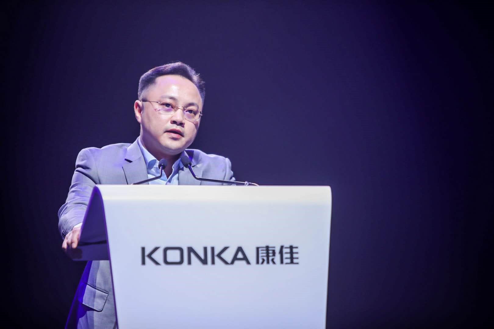 康佳电视签约鹿晗 发布新款A3电视