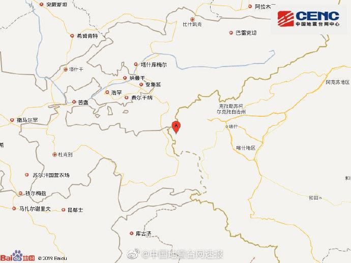 新疆克孜勒苏州阿克陶县发生4.2级地震,震源深度82千米