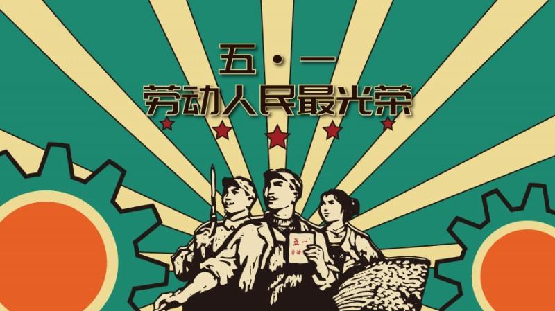 """【五一特辑】劳动节 · 科技圈""""加班者""""图鉴"""