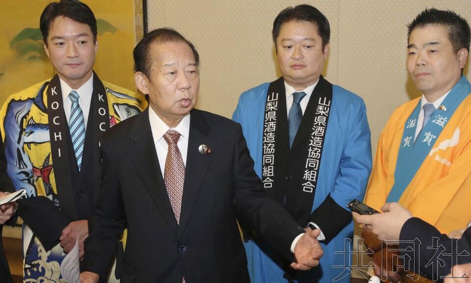 日本自民党干事长二阶在北京参加日本食品宣传活动