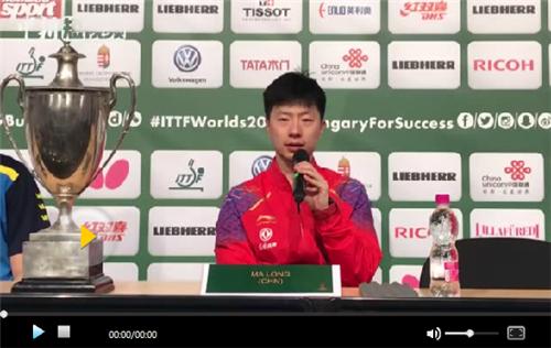 刘国梁:5金拥抱起坐国乒完美收官的过程和马龙是伟大的