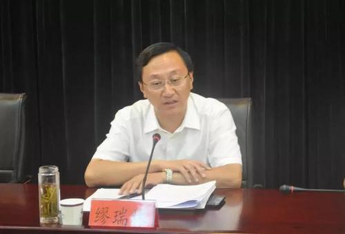 江苏省原副省长缪瑞林被双开