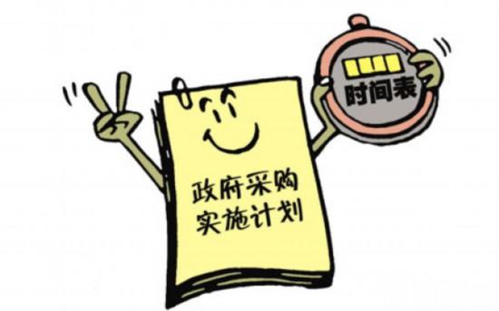 江苏政府采购规模超2500亿 服务类项目增长快