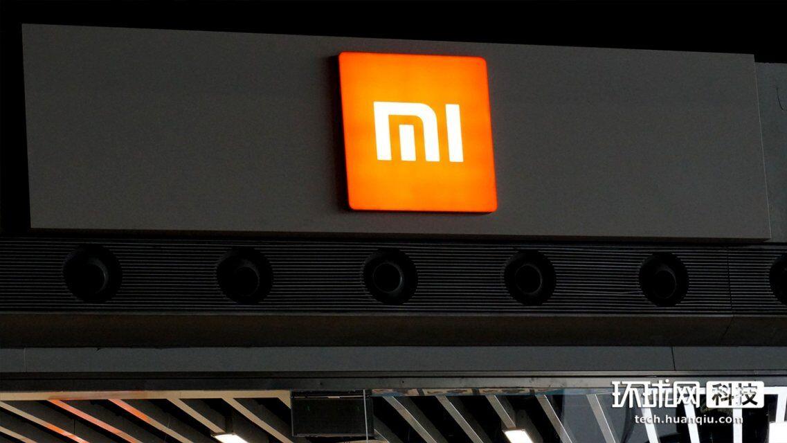 小米:合作伙伴在印度设厂 押注印度互联网业务