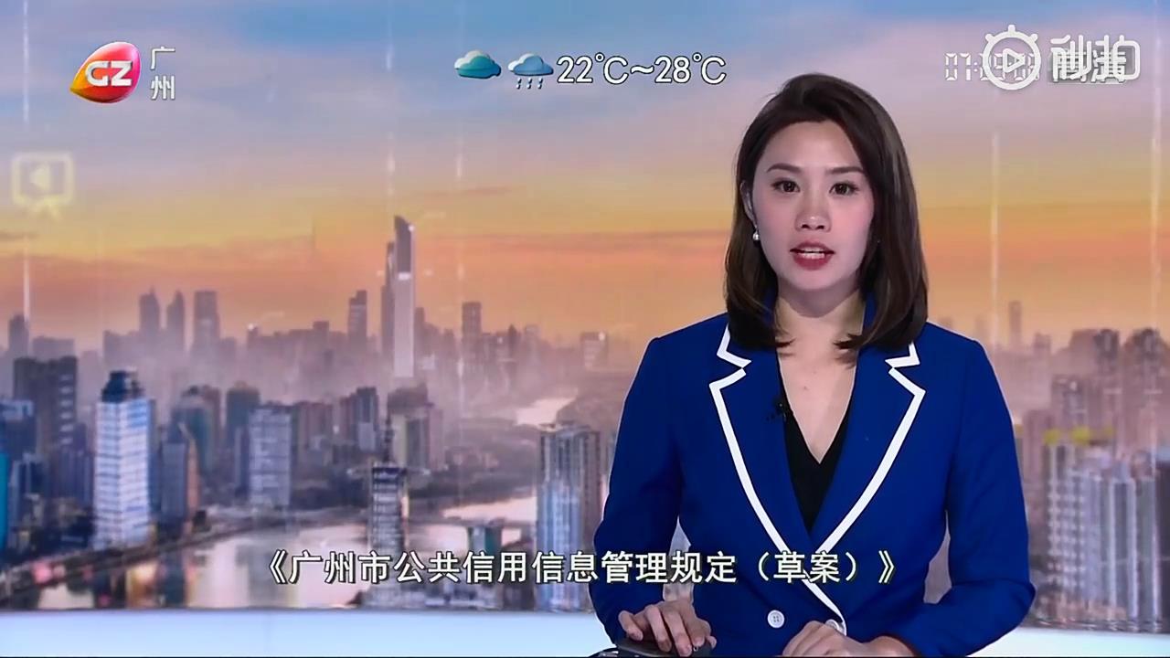 广州市通过草案:高铁霸座、考试作弊将纳入失信信息