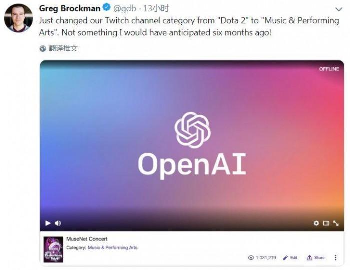 这个AI能用Lady Gaga曲风续写贝多芬