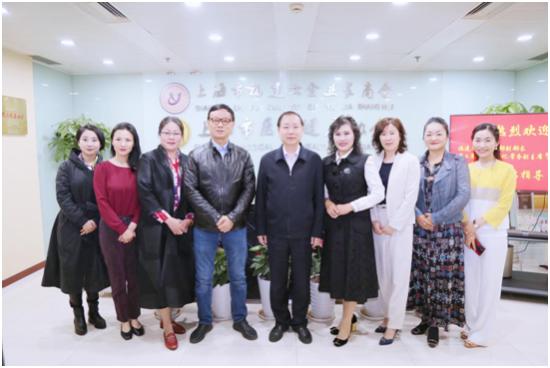 李家荣造访上海市福建商会女企业家分会