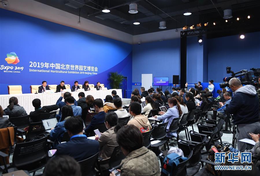 世园会开幕式晚会:科技与自然融合彰显中国风范、世界风采