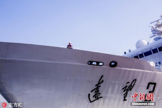 中国第一代航天远洋测量船全部退出海上测控序列