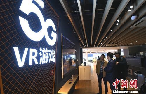 中国驻英大使:英国能够也应该与华为合作建设5G网络