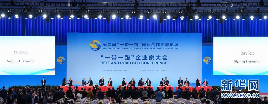 """外国企业家:""""一带一路""""倡议为各国创造新机遇"""