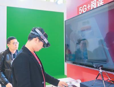 """戴上VR设备看京杭大运河 数字阅读让人""""一屏万卷"""""""
