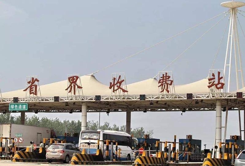 交通运输部:今年底将取消重点省份高速...