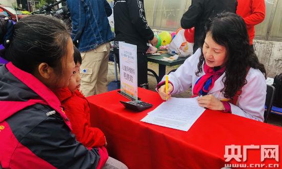 """北京市妇联·东儿""""健康大篷车""""儿童健康体验课堂进社区"""