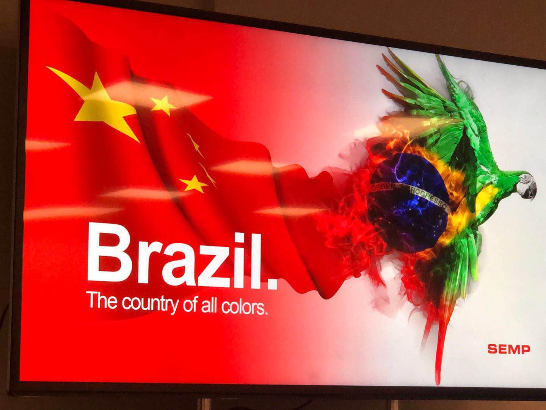 巴西纪行之一 巴西人知道TCL是?#35009;?#24847;思吗?