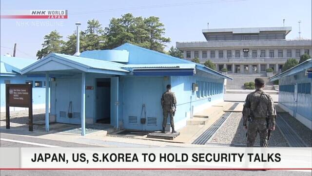 美日韩防卫部门将于5月举行事务级磋商