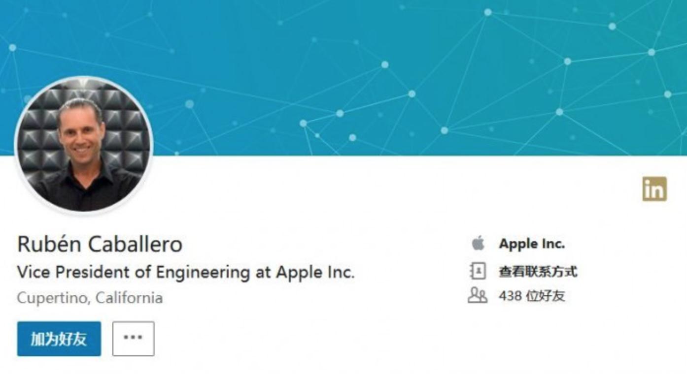 和高通和解后 苹果5G负责人离职、部门重大重组