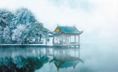 中国再增两处世界地质公园 总数达39处居世界第一