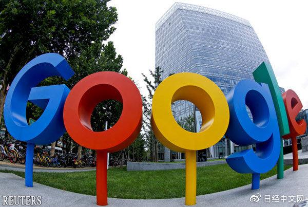 谷歌母公司2019年第一季度利润同比下滑29%