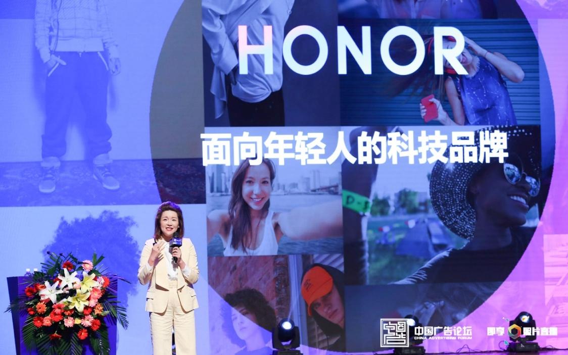 荣耀张晓云:荣耀V20是最招黑手机,却是消费者最精明的选择