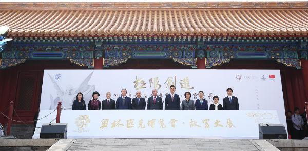 当故宫遇见奥林匹克 2019奥林匹克博览会故宫大展盛大开幕