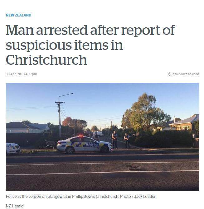 发现可疑物!新西兰基督城出动23辆警车,警方:这不是演习
