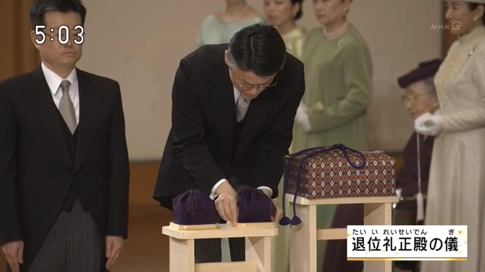 快讯!日本明仁天皇退位仪式在东京举行