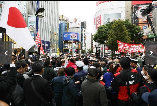 天皇退位仪式前,东京街头发生抗议天皇制游行