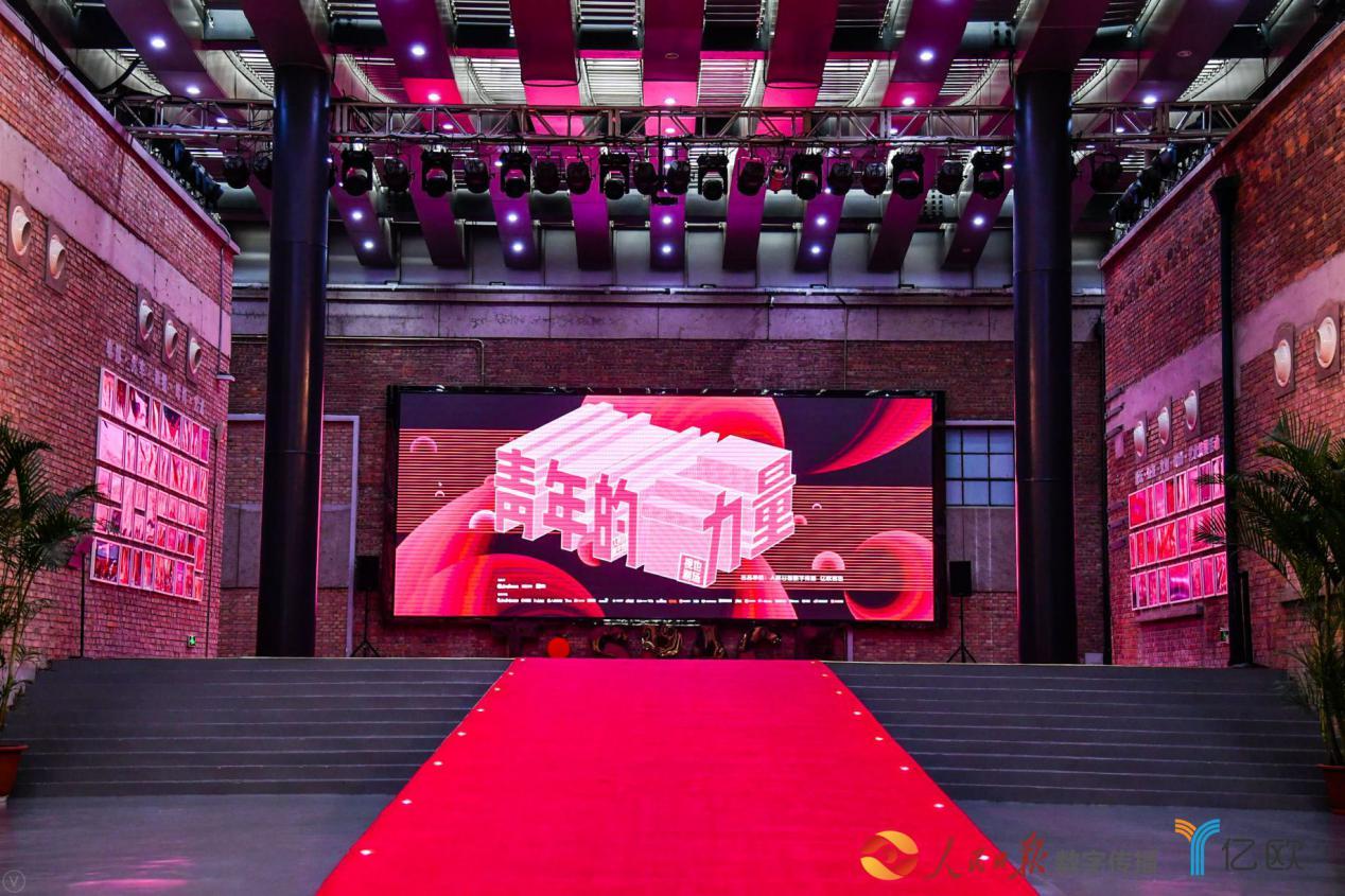 """""""青年的力量""""主题演讲活动在京举办"""