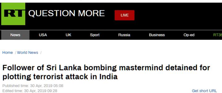 斯里兰卡炸弹领袖的追随者在印度因恐怖袭击被捕