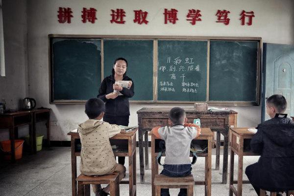 """1位老师3个学生 """"95后""""乡村女教师坚守在大山"""