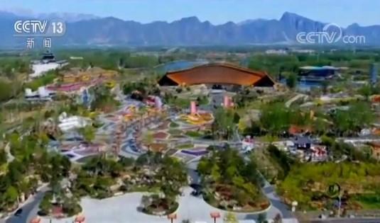 关注北京世园会 南非专家:全球首举 中国绿色经验值得世界学习